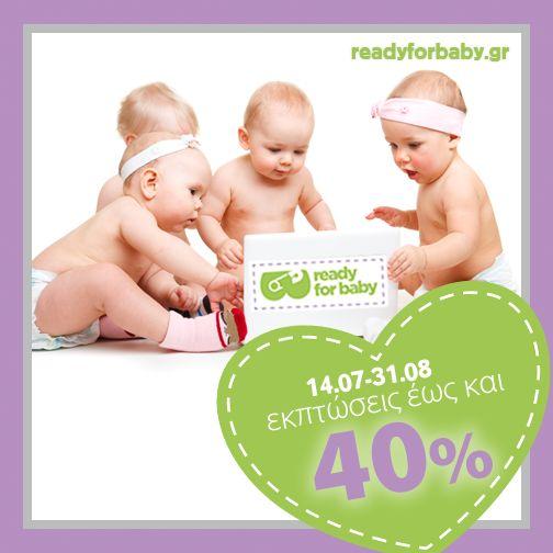 Καλοκαιρινές ΕΚΠΤΩΣΕΙΣ στο readyforbaby.gr έως και -40%!  Μαμάδες και Μπαμπάδες, από σήμερα και για όοολο το υπόλοιπο καλοκαίρι, στο http://www.readyforbaby.gr/ θα βρείτε αμέτρητα είδη για το μωράκι σας, με εκπτώσεις που... σπαρταράνε και φτάνουν μέχρι και 40%!  Καλές αγορές!!