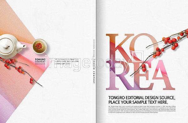 PSD 이미지 디자인 디자인소스 레이아웃 브로셔 리플렛 한국 한국전통 템플릿 표지 전통차 차 찻잔 찻주전자 카피스페이스 image design designsource layout brochure leaflet korea tradition template cover tea copyspace 이미지투데이 통로이미지 #imagetoday #tongroimages