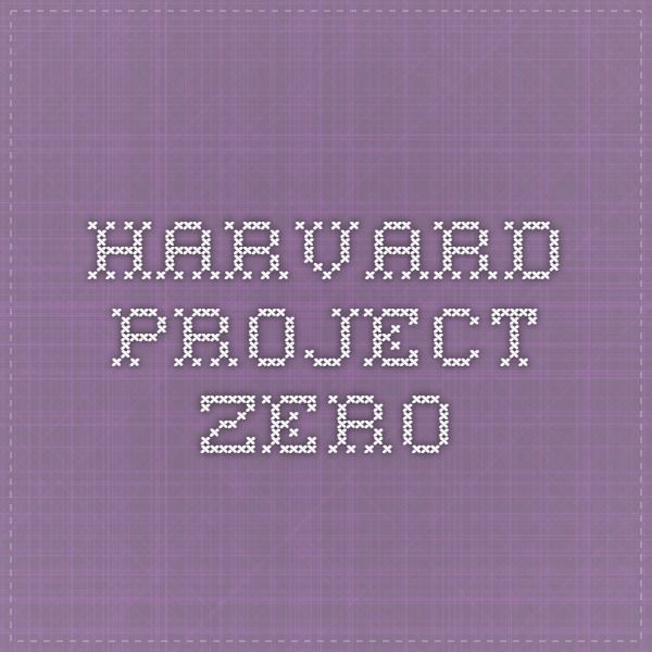 Harvard Project Zero