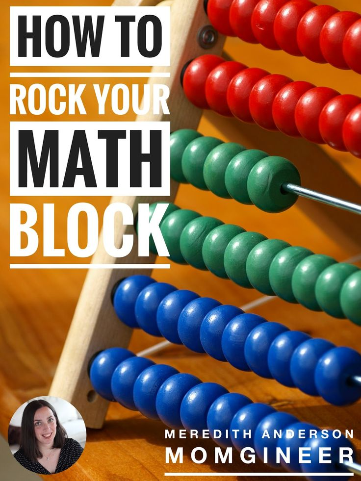 How to Rock Your Math Block - What is math fluency and why is it important?…