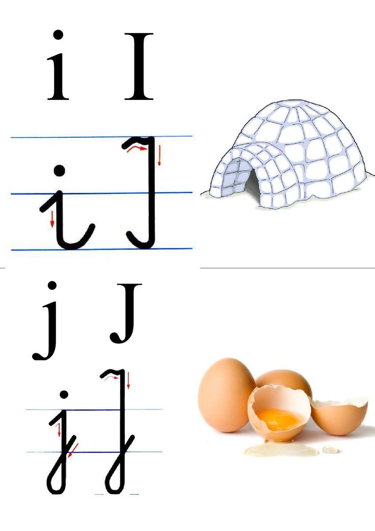 alfabet + obrazek do druku 5