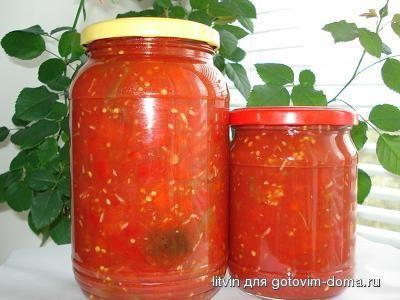 """Салат из баклажан """"Вкуснотища"""" • Кабачки, баклажаны, патиссоны и т.п."""