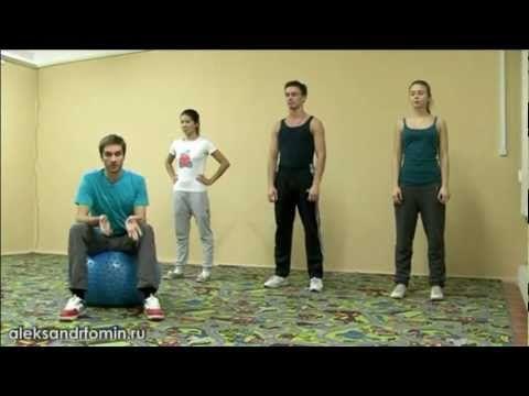 Некоторые вредные для позвоночного столба упражнения в физической культуре и альтернативные им. Устранив эти упражнения и их разновидности возможно вести эфф...