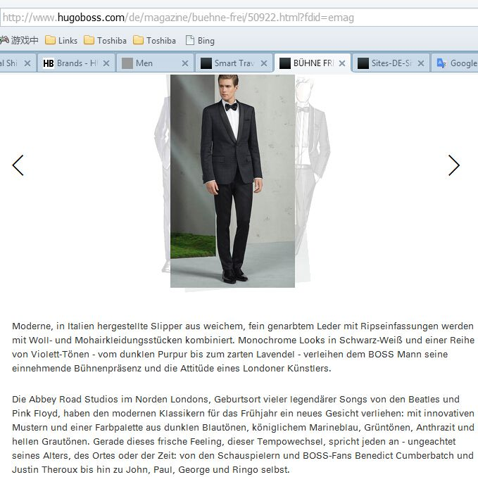 Trend: EN: Trend of Hugo Boss: Have the modern classics awarded in the spring of a new face: with innovative patterns and a color palette of dark shades of blue, royal navy blue, shades of green, charcoal gray and light gray tones.