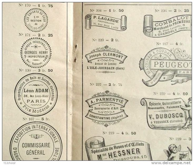 17 Best images about Beautiful Rubber Stamps on Pinterest ...
