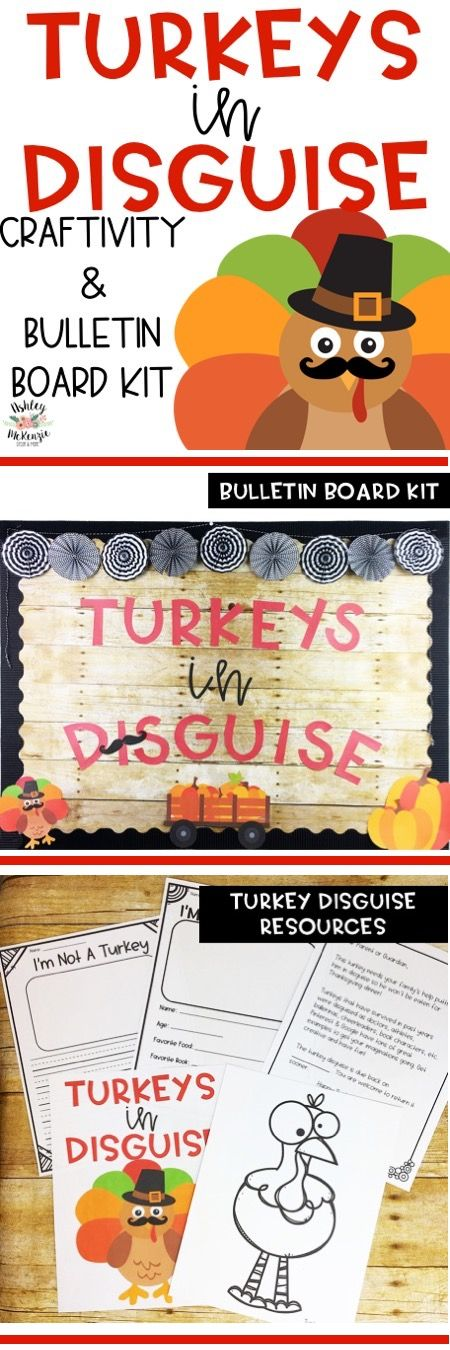 Help save a turkey! Create Turkeys in Disguise with this fun Thanksgiving Craftivity and Bulletin Board Kit!