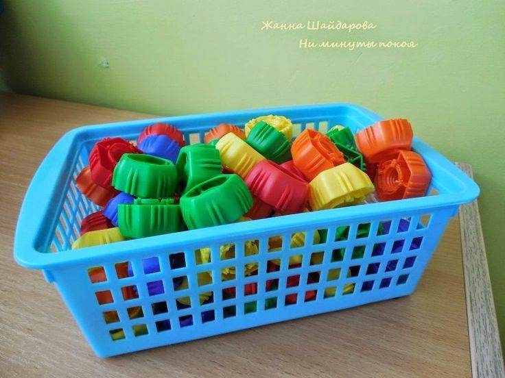 Ни минуты покоя: Развивающие игры для малышей  из того, что под рук...