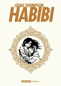 Habibi (Craig Thompson) : billet à venir