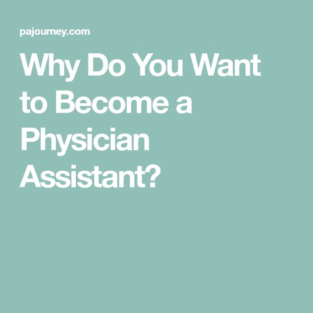 how to answer the most important interview question for pa school - Physician Assistant Interview Questions For Physician Assistants With Answers