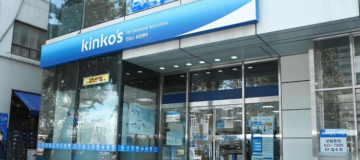 삼성센터 킨코스코리아 Kinkos korea