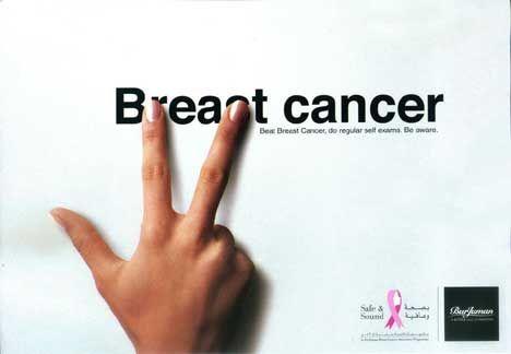 Ciri – ciri kanker payudara yang perlu anda waspadai kemunculnya, sebelum menjadi parah ada baiknya segera ketahui sedari dini untuk penanga...