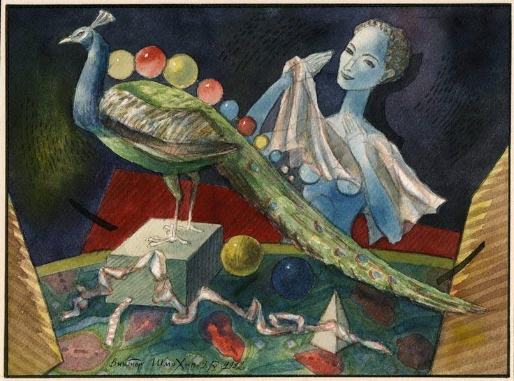 """Victor Shmokhin. """"Цирк. Павлин с шарами"""" 1992г. Бумага/акварель. 13.9х18.7 ( №899)"""