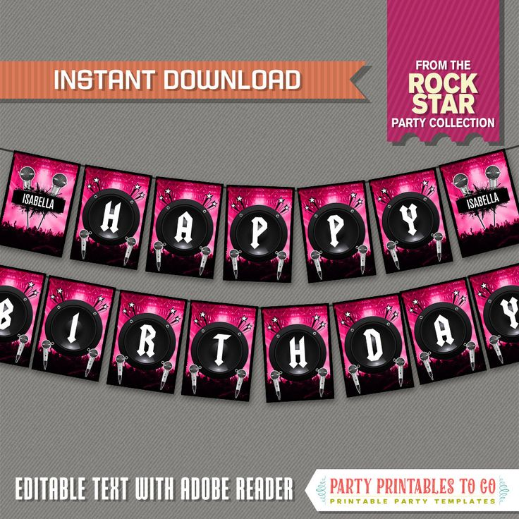 Rockstar Party Printable Birthday Banner with Spacers (Pink) - Editable PDF file - Print at home - Roickstar Birthday - Rockstar Banner