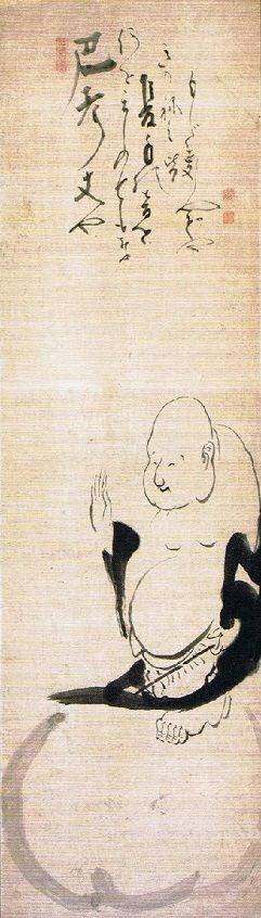 Hakuin Ekaku (1686-1769), One hand clapping