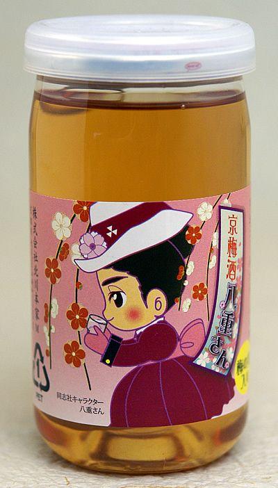 kyoto plum wine yae