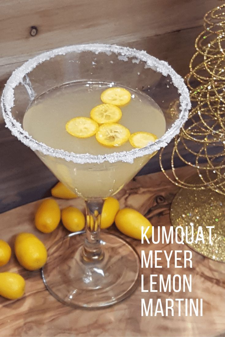 This kumquat Meyer lemon martini uses two citruses to make a sweet and slightly sour martini that's perfect for ringing in the New Year.