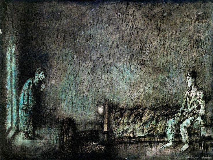 Иллюстрации к «Мастеру и Маргарите»: Акварели Геннадия Калиновского