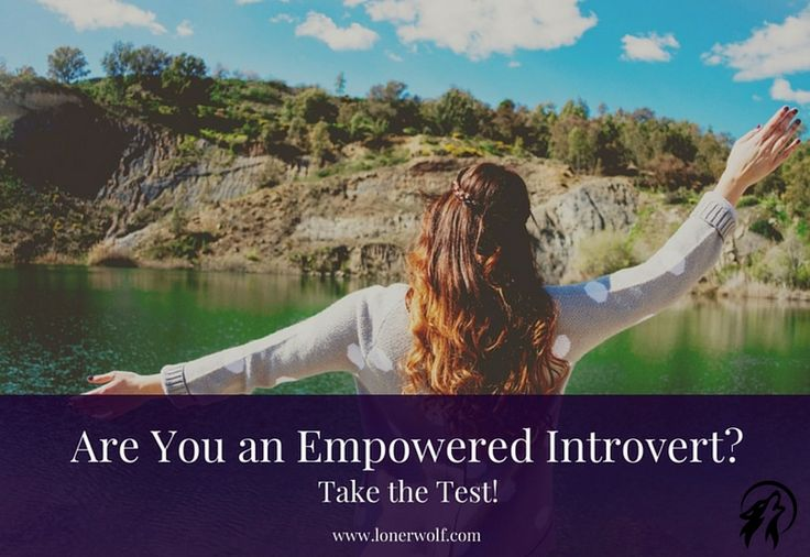 Are you self-confident and assertive, or are you a frustrated and conflicted introvert? Discover your unique score by taking our Empowered Introvert Test!