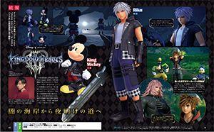 Famitsu's D23 Expo Japan 2018 Recap - News - Kingdom Hearts Insider