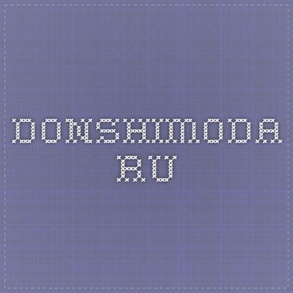 donshimoda.ru