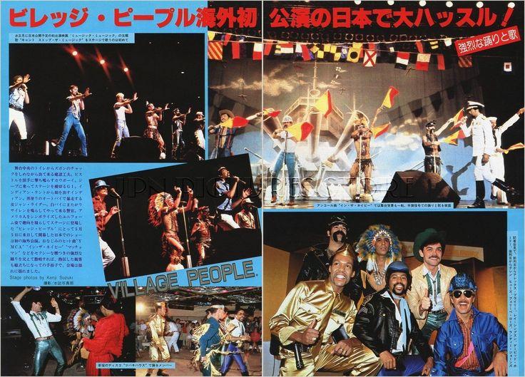 VILLAGE PEOPLE on Stage in Japan 1980 JPN PICTURE CLIPPINGS 2-Sheets #OA/N   eBay