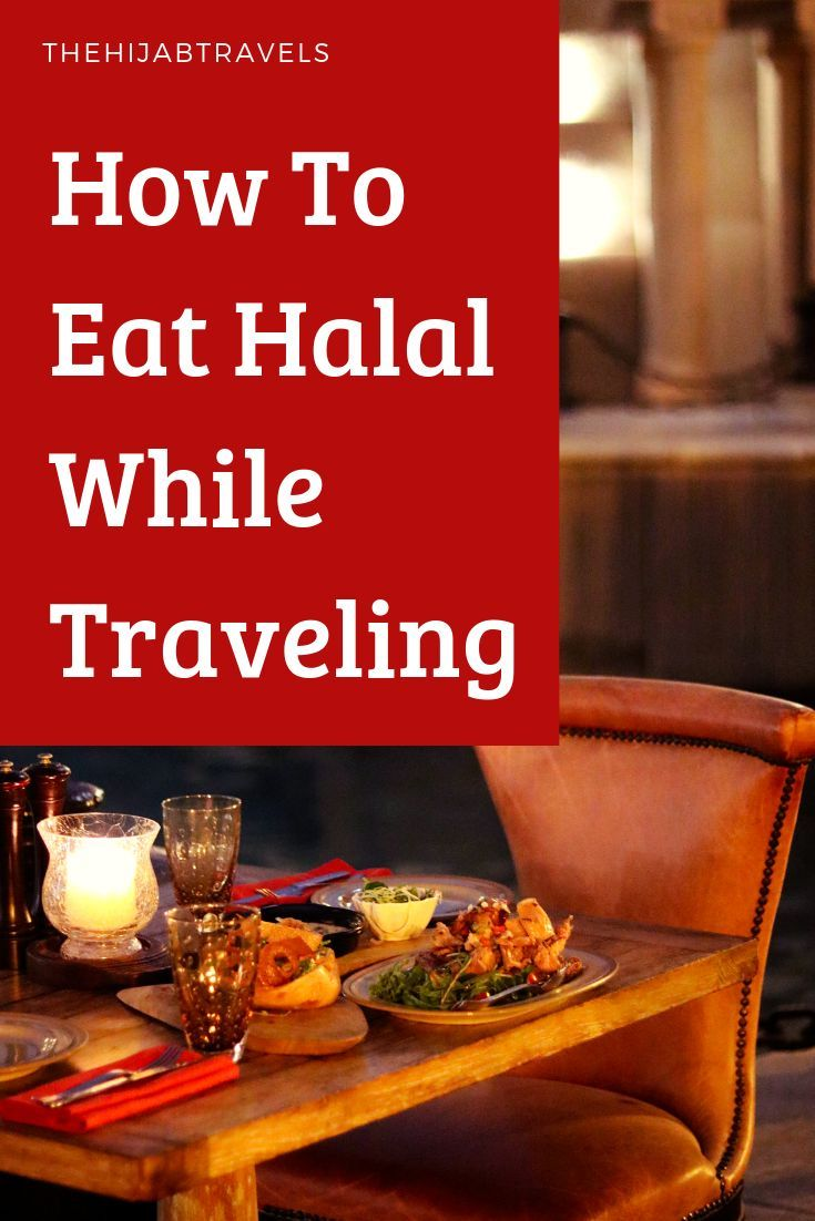 How To Eat Halal Food While Traveling Halal Recipes Halal Eat