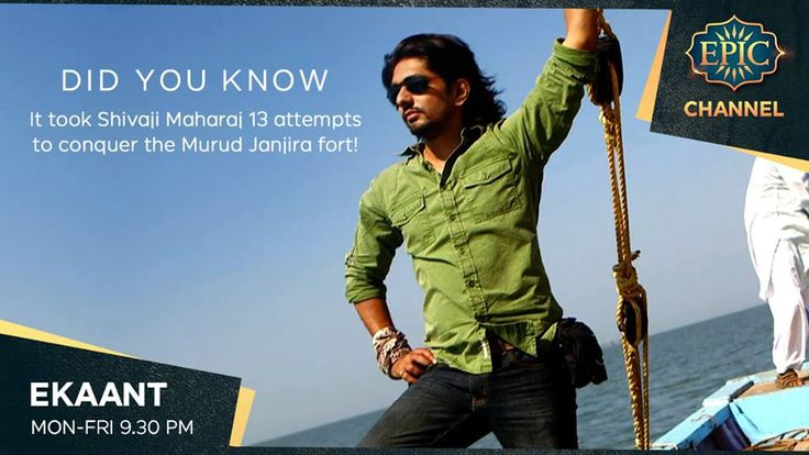 Join Akul Tripathi as he sets sail along #India's #Arabian coast to conquer the impregnable fort of Murud Janjira only on #Ekaant.