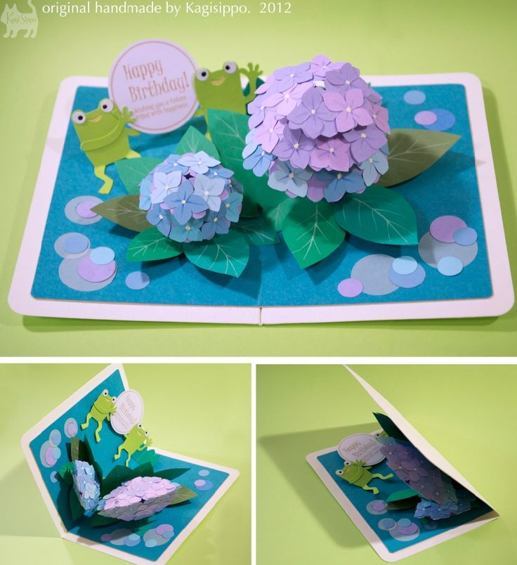 Gallery 2009-2013 - Kagisippo pop-up cards_2