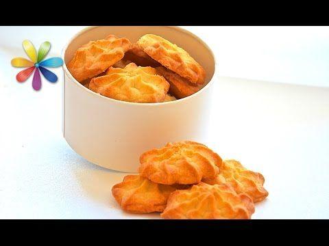 Как за полчаса приготовить печенье, которое удивит гостей?! – Все буде д...