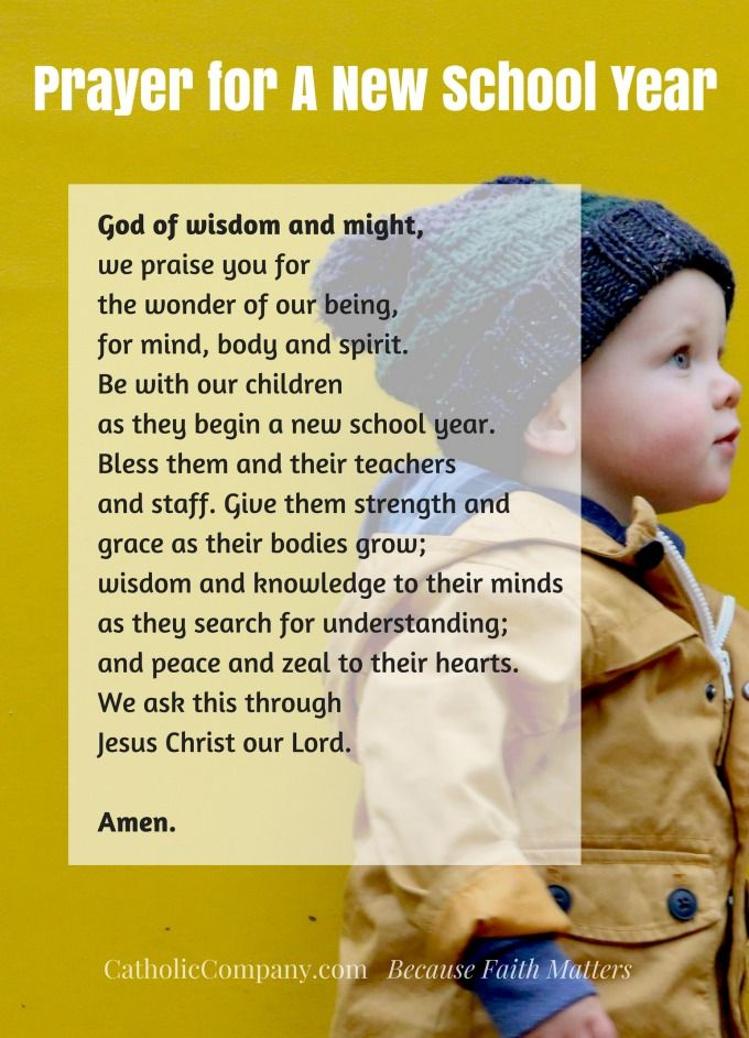 Are you concerned about your kids as they begin a new school year? Pray this beautiful prayer for them!