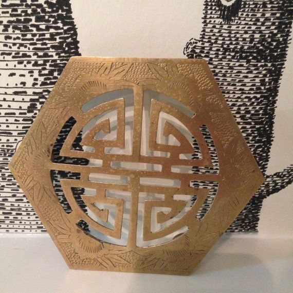 Engraved Vintage Hexagon Solid Brass Asian Trivet. $22