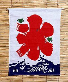 かき氷 Kakigōri a shop curtain