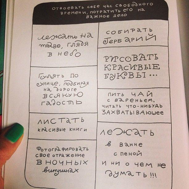 Фото из Цифербалата Пушкин http://a-a-ah.ru/tsiferblat-tverskaya/instagram