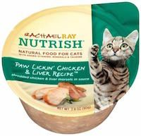 CAT FOOD RECALL - RACHAEL RAY NUTRISH - 6/4/15 (Potentially high levels of Vitamin D - Voluntary Recall) See link here for INFO: http://www.fda.gov/Safety/Recalls/ucm449841.htm