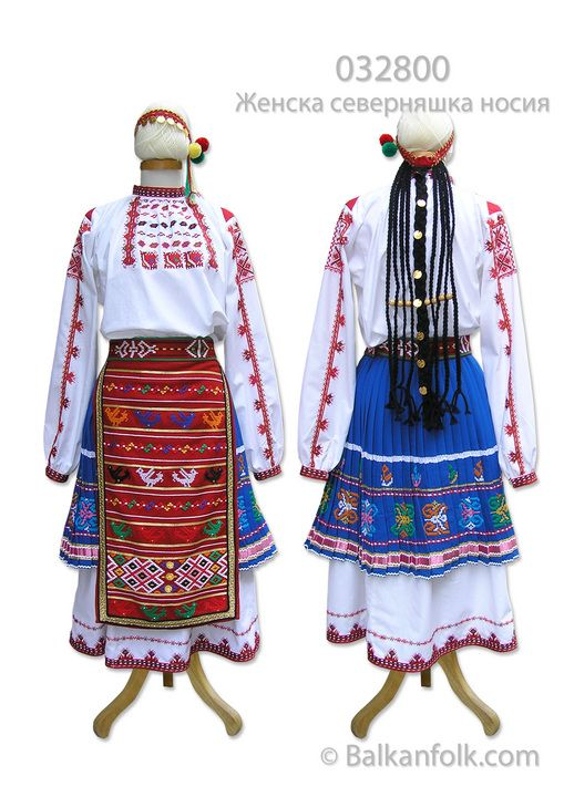 Women's costume from Northern Bulgaria (severnyashka nosia)
