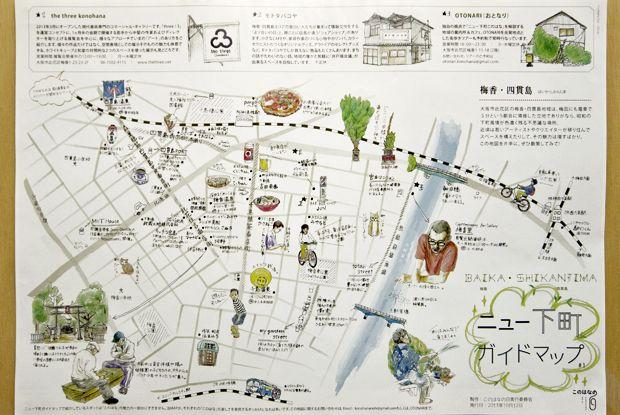 NO ARCHITECTS vol.6:小さな編集作業がまちをつくる|大阪府 大阪市此花区|「colocal コロカル」ローカルを学ぶ・暮らす・旅する