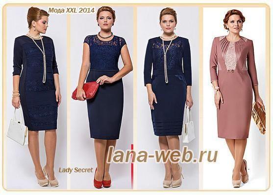 Красивое трикотажное платье купить 48 размер