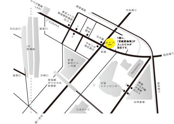 コトバ » コトバの地図