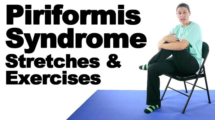 Piriformis syndrome is literally a pain in the butt. The sciatic nerve runs underneath the piriformis muscle. When it gets tight and irritated, it often presses on the sciatic nerve causing symptoms of sciatica. See Doctor Jo's blog post about this at: http://www.askdoctorjo.com/piriformis-syndrome