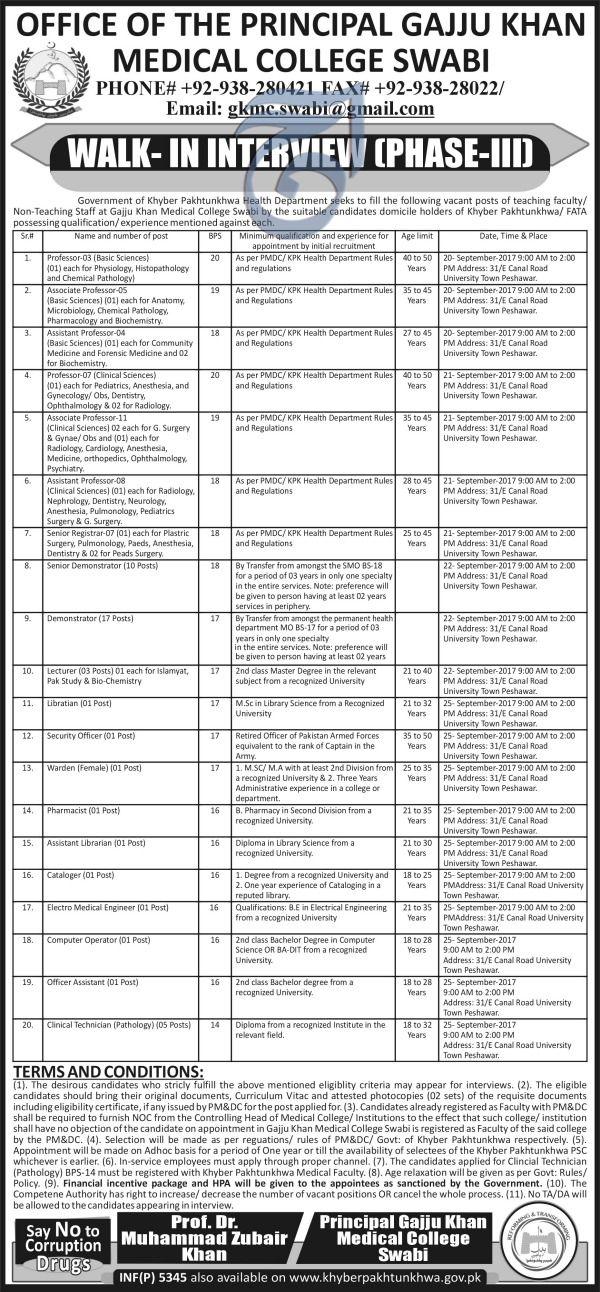 Más de 25 ideas increíbles sobre Medical office assistant jobs en - sample resume for medical office assistant
