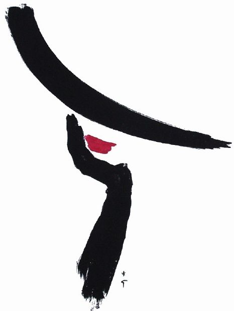amazingly simple, direct, graphic representation of lips, hat & elegant long gloves; fashion illustration at its best