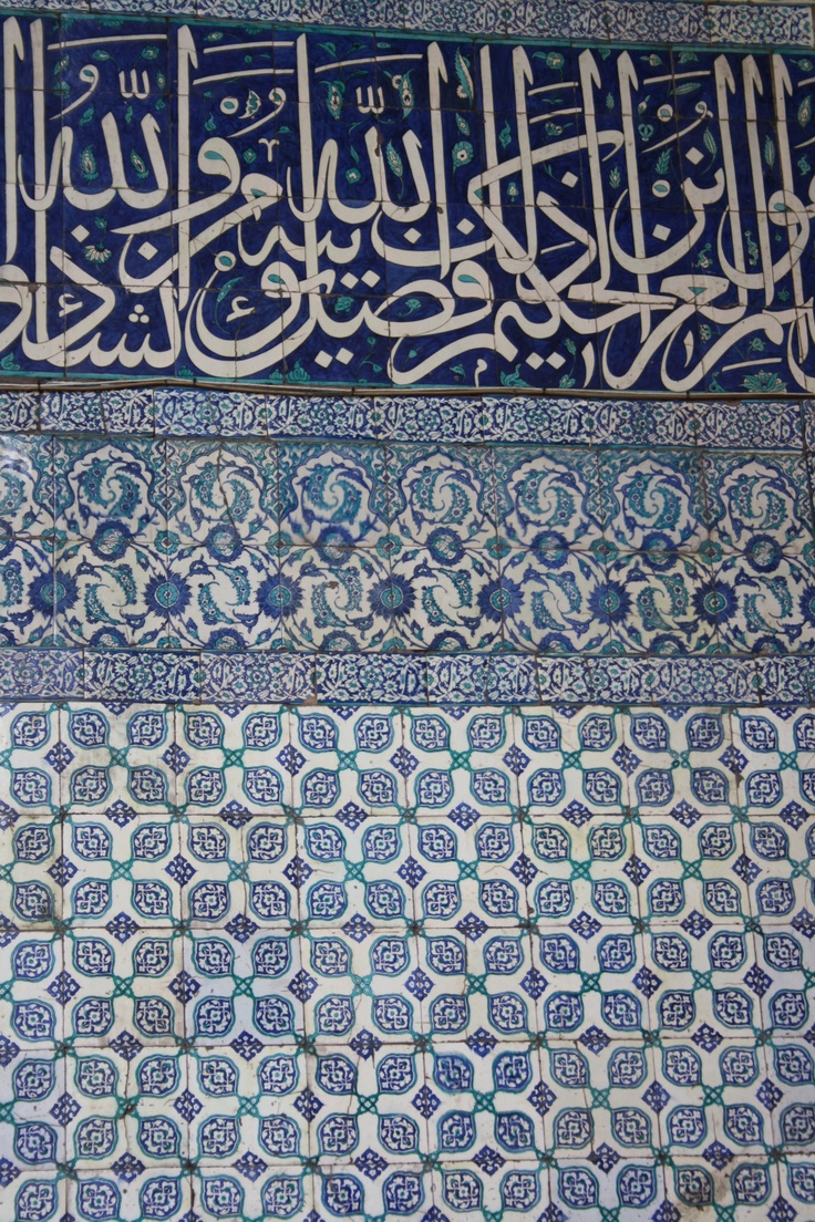 Blue Mosque interior, Istanbul: I think this is a good example of the color scheme I'm going to use for this project. I would stick to blues in varying shades.