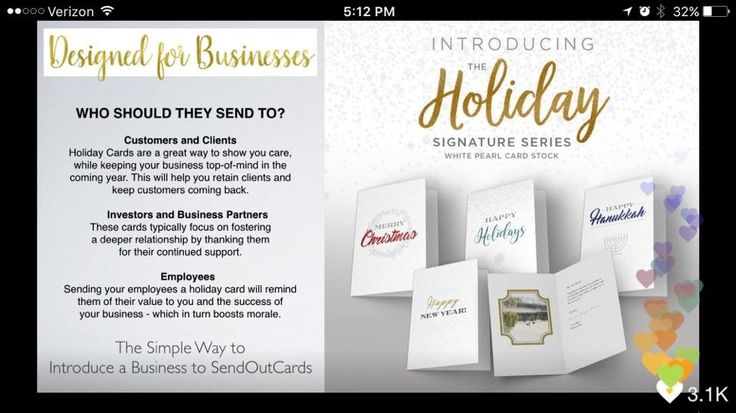 The 53 best sendoutcards images on pinterest cards holiday cards ready to set up your holiday cards let me help you spread some cheer with this special edition holiday signature series pack of 4 professionally designed reheart Images