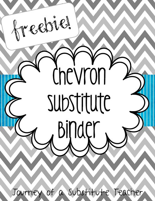 Journey of a Substitute Teacher: Substitute Preparedness #7: Sub Binder *freebie*