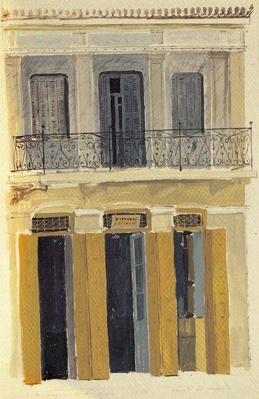 Yannis Moralis - Coffeeshop