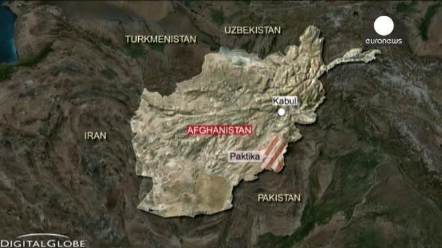Ataque suicida en Afganistán durante un partido de voleibol