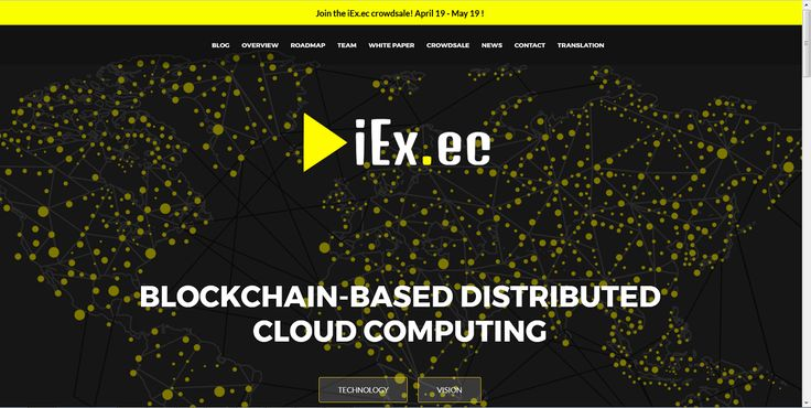 iEx.ec official website