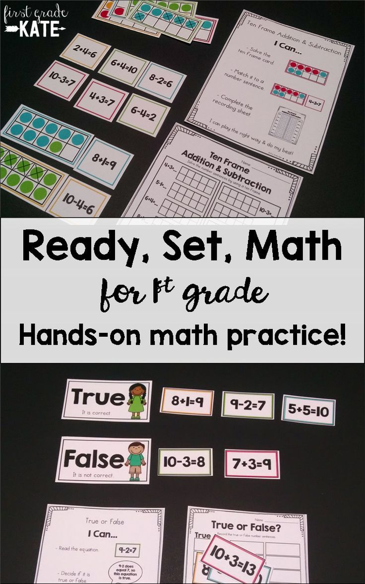 Math centers for first grade!  Practice addition, subtraction, true or false, fractions, and more!
