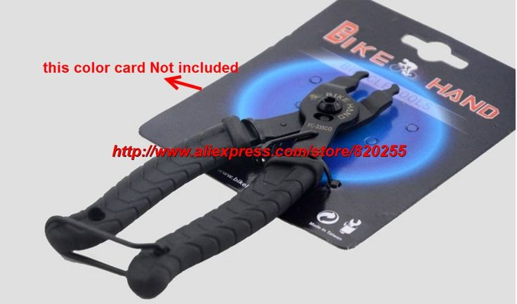1pc Cycling Repair Tools 2 in 1 Bicycle Chain Tool plier kit cycling bicycle chain piler of bike chain master link plier #clothing,#shoes,#jewelry,#women,#men,#hats,#watches,#belts,#fashion,#style