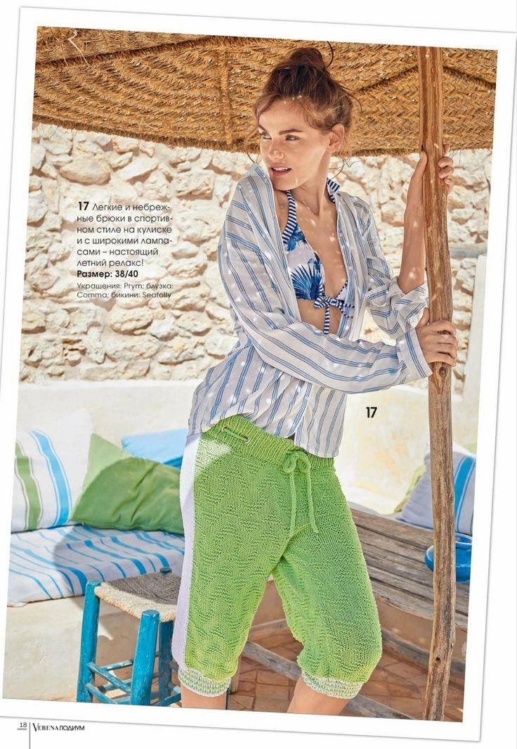 141 besten pantalones dos agujas Bilder auf Pinterest | Stricken ...